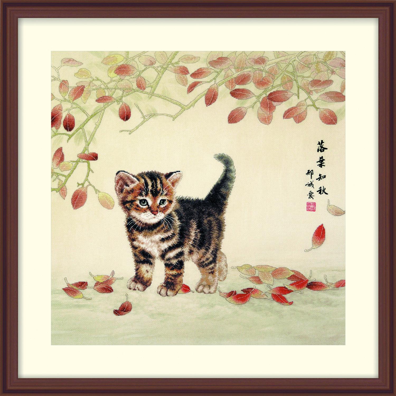 Купить наборы для вышивания из коллекции «Кошки» 94